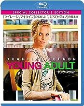 ヤング≒アダルト スペシャル・コレクターズ・エディション [Blu-ray]