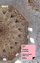 Antología de jarchas (Poesía nº 152) (Spanish Edition)