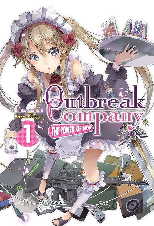 必要性ラメタップOutbreak Company: Volume 1 (English Edition)
