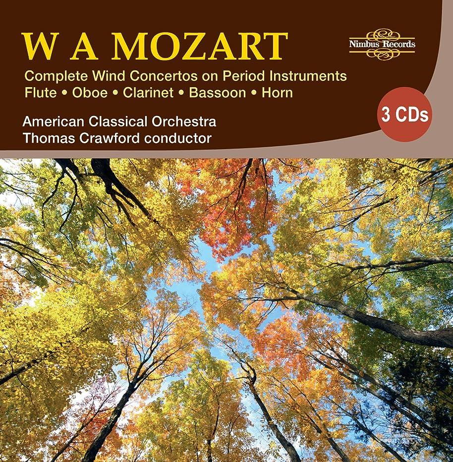 Complete Wind Concertos
