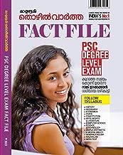 PSC degree level examination fact file-Mathrubhumi Thozhilvartha-2021