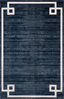 Unique Loom Uptown Collection by Jill Zarin Collection Greek Key Textured Modern Navy Blue Area Rug (4' 0 x 6' 0)