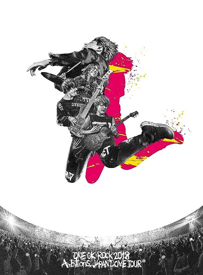 真空スポーツマン火傷ONE OK ROCK 2018 AMBITIONS JAPAN DOME TOUR Blu-ray
