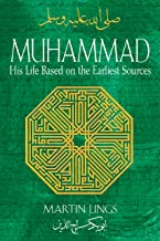 mohammed the prophet biography