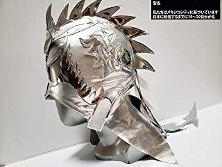 Rafale 666 Dragon Wrestling MASK Luchador Costume Wrestler Lucha Libre Mexican Maske