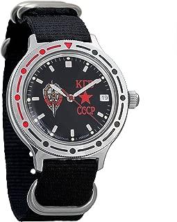 Vostok Komandirskie KGB Mechanical AUTO Self-Winding Mens Military Wrist Watch #921457