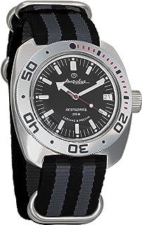 Vostok Amphibian Scuba Dude Automatic Mens Wristwatch Self-Winding Military Diver Amphibia Ministry Case Wrist Watch #710662