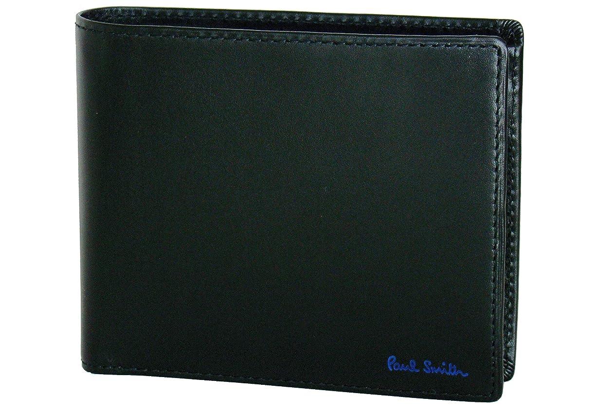 危機人間療法(ポールスミス) Paul Smith カラフルクラシック 牛革 二つ折り 財布 ブラック