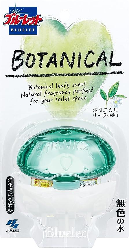 地震りんご水を飲むブルーレット ボタニカル トイレタンク芳香洗浄剤 本体 リーフ 70ml