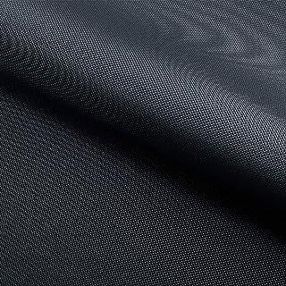 NOVELY Oxford 210D | Polyester | anschmiegsam nachgiebig | Meterware Segeltuch Navy Dunkelblau