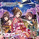 THE IDOLM@STER CINDERELLA GIRLS STARLIGHT MASTER 36 義勇忍侠花吹雪