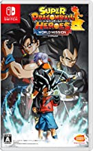 """Classic Officials Bandai Namco Games """" Super Dragon Ball Heroes World Mission Nintendo Switch Region Free Japanese Version"""