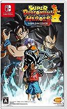 Bandai Namco Games Super Dragon Ball Heroes World Mission NINTENDO SWITCH REGION FREE JAPANESE VERSION