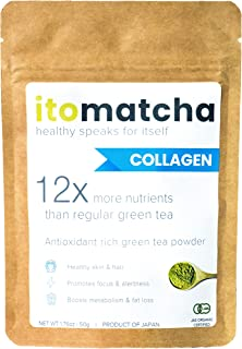Organic Marine Collagen Matcha by Ito Matcha | 50 gram bag | 100% Whole Green Tea Leaves, Antioxidant Immune Boost, Smooth Clean Energy, Healthy Coffee Replacement, Pescatarian, Non-GMO, Supper Food