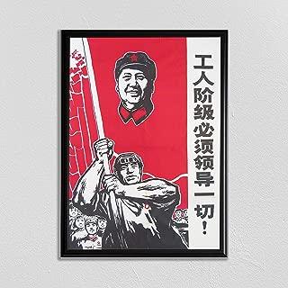 Arvier Chinese Propaganda Poster China Wall Art China Propaganda Print Vintage Propaganda Mao Poster History Poster