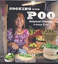 Best cooking with poo Reviews