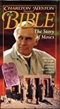 Charlton Heston Presents the Bible -- The Story of Moses