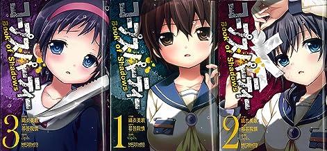 コープスパーティー Book of Shadows コミック 1-3巻セット (MFコミックス アライブシリーズ)