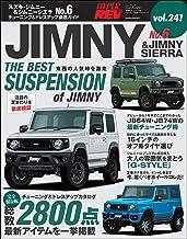 表紙: ハイパーレブ Vol.241 スズキ・ジムニー&ジムニーシエラ No.6 | 三栄