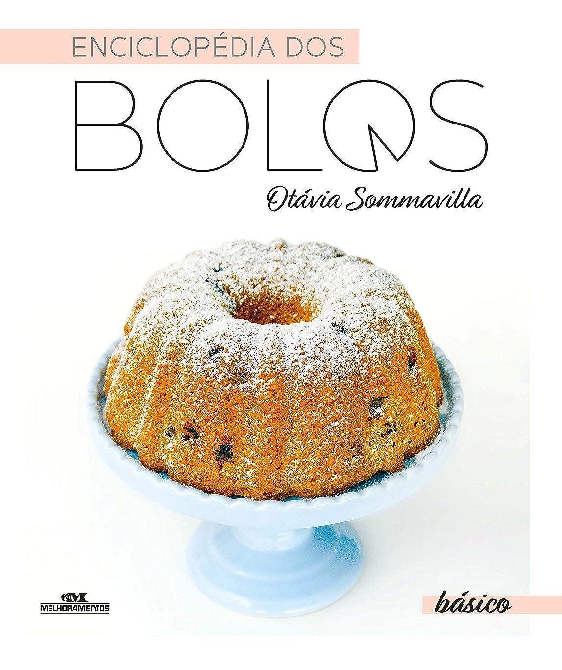 泣いているスーツケース封建Enciclopédia dos Bolos: Básico (Portuguese Edition)