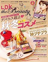 表紙: LDK the Beauty (エル・ディー・ケー ザ ビューティー)2018年12月号 [雑誌] | LDK the Beauty編集部