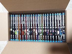 ワールドトリガー コミック 1-23巻セット