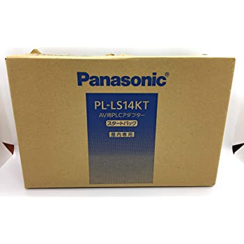 パナソニック AV用PLCアダプター スタートパック PL-LS14KT