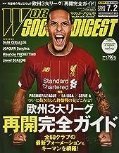 ワールドサッカーダイジェスト 2020年 7/2 号 [雑誌]