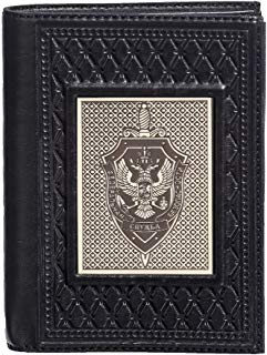 "Passport Organizer Wallet Handmade Leather""FSB"" 1"