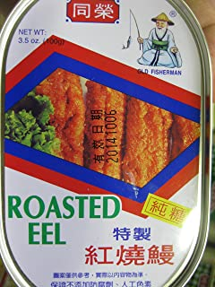 Tong Yeng Roasted eel 3.5 Oz/100g (Pack of 4)