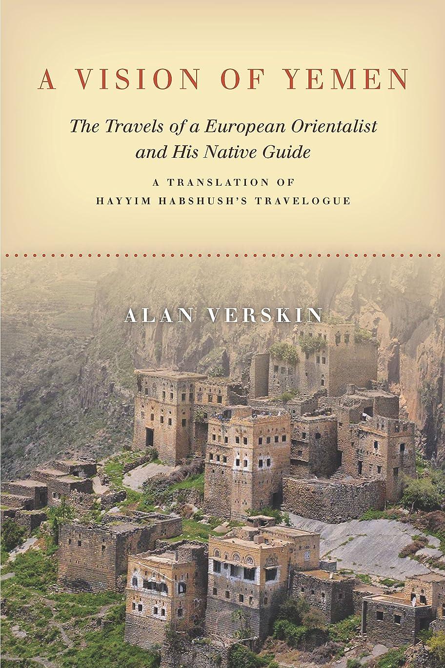 心理的クッション疾患A Vision of Yemen: The Travels of a European Orientalist and His Native Guide, A Translation of Hayyim Habshush's Travelogue (English Edition)