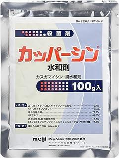 meiji seika ファルマ カッパーシン水和剤 100g