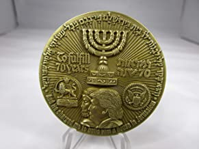 70 Years Israel Temple Coin President Trump American Embassy Jerusalem Challenge Coin