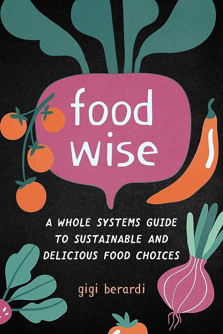 クラックポットインペリアルくつろぐFood Wise: A Whole Systems Guide to Sustainable and Delicious Food Choices (English Edition)