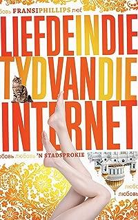 Liefde in die tyd van die internet (Afrikaans Edition)