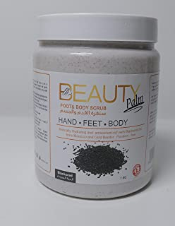Beauty Palm Foot & Body Scrub Blackseed 1000ml