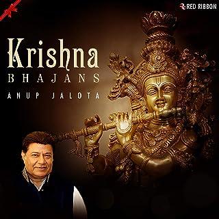 Krishna Bhajans By Anup Jalota