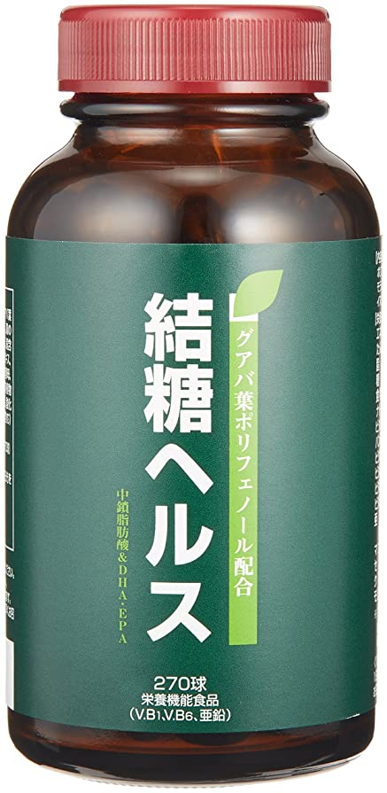 黒板広告高い緑応科学 結糖ヘルス 122.8g(455mg×270粒)