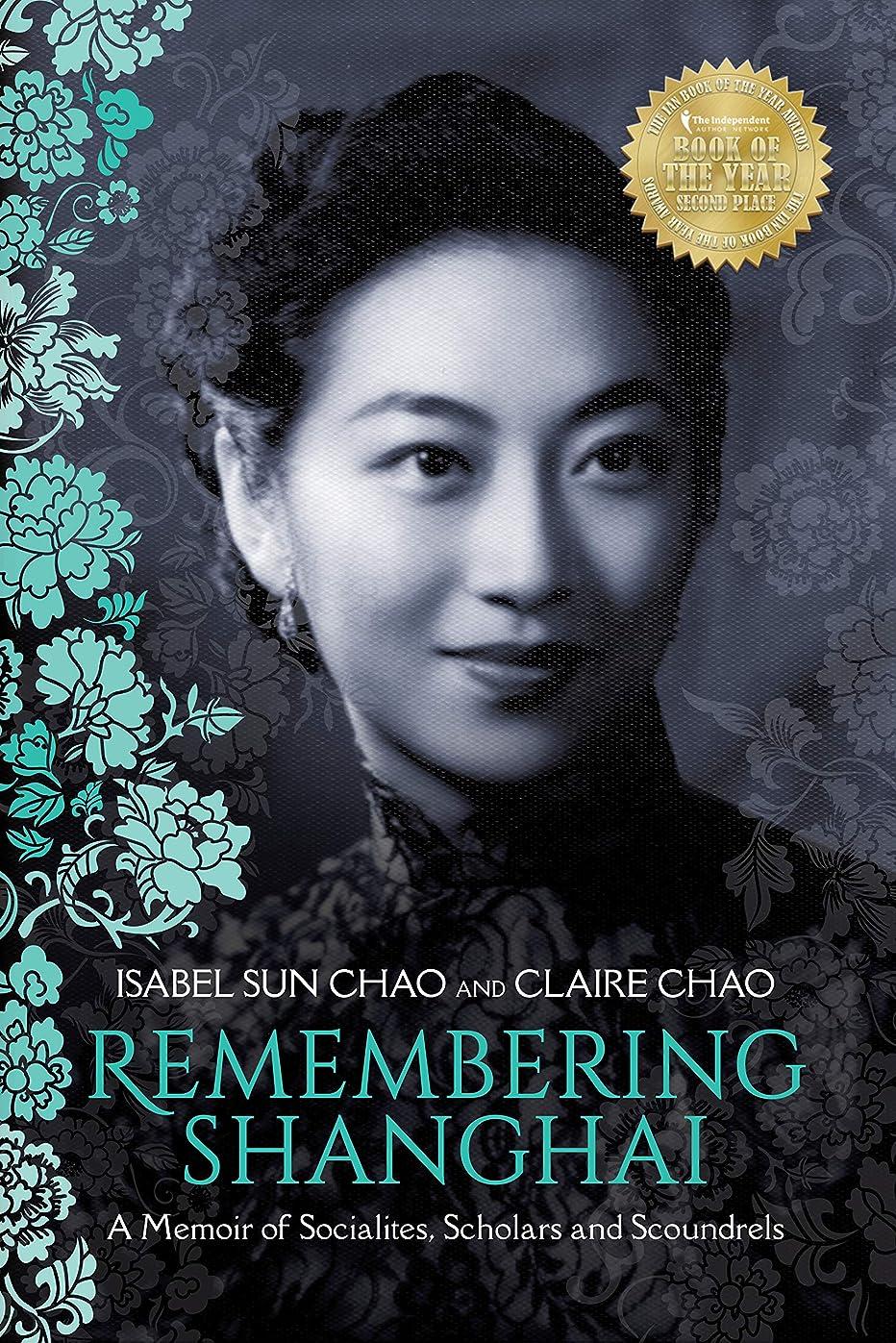 それにもかかわらずジェットディレクトリRemembering Shanghai: A Memoir of Socialites, Scholars and Scoundrels (English Edition)