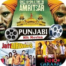 Punjabi Hit Movies