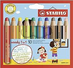 スタビロ 色鉛筆 ウッディー3in1 10色 880-10