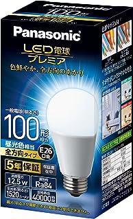 パナソニック LED電球 口金直径26mm プレミア 電球100形相当 昼光色相当(12.5W) 一般電球 全方向タイプ 1個入り 密閉器具対応 LDA13DGZ100ESW