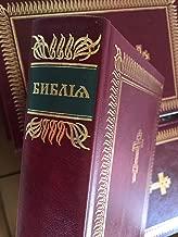 Best church slavonic bible Reviews