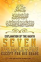hadith no 7