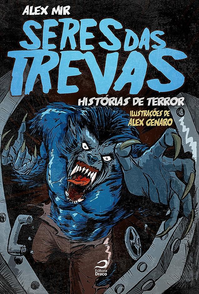 あそこドロー部門Seres das trevas: histórias de terror (Portuguese Edition)