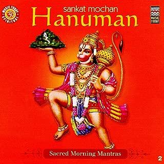 Best hanuman sankat mochan Reviews