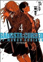 表紙: GANGSTA:CURSED.EP_MARCO ADRIANO 4巻: バンチコミックス | 鴨修平