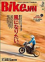 BikeJIN/培倶人(バイクジン) 2016年3月号 Vol.157[雑誌] (Japanese Edition)