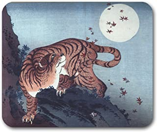 Hokusai, Japanese Woodcut Mouse Pads (Tiger and Moon)