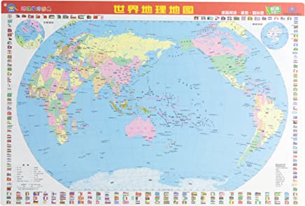 世界地理地图(地理学习图典)